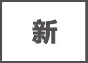 研发助力中国家居价值提升——顾家家居副总裁刘宏