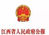 江西省现代农业发展领导小组成立 刘奇任组长