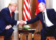 普特会4小时改变了什么 能否成美俄关系良好开端?