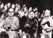 1978|改革开放的开端:十一届三中全会