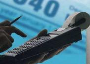 8.17|个税法修正案草案本月迎来二审