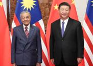 8.20|大马总理:我此访旨在向中国人民表明对华友好政策不会变化
