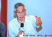 洪汉鼎:中国文化走出去应融汇贯通 需适应对方语境