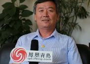 青岛39中校长白刚勋:文化为魂 创新人才的施教之道