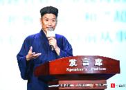 孟至岭:性命双修 道家生命观的三重境界