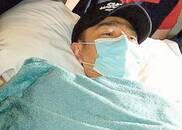 刘德华被曝早投保约3.4亿 住院两个月花费260万