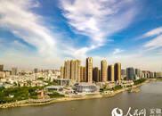 打造长江经济带 安徽生态优先确保绿水东流