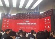 中国酒业利润超千亿 年销售达9800亿 酒博会干货来袭
