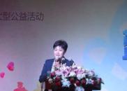 《中国自闭症教育康复行业发展状况报告Ⅱ》蓝皮书发布