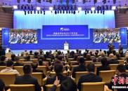 博鳌亚洲论坛2017年年会现场
