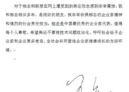 王健林发声力挺柳传志:柳总值得每个人尊敬