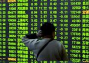 乐视网:公司有资不抵债的可能性 正在积极自救