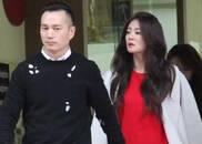 安以轩陈荣炼登记结婚 闺蜜团出席见证