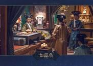 《如懿传》杀青曝剧照 皇后妃嫔深宫岁月生活曝光
