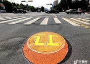 """整治闯红灯再出""""奇招"""" 3D交通警示标亮相街头"""
