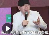 冯小刚:中国垃圾电影太多,因为有垃圾观众捧场