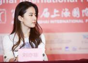 上影节《烽火芳菲》 刘亦菲:我是一个有野心的演员