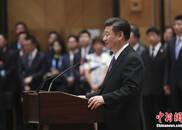 习近平会见香港社会各界代表人士