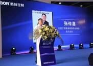 新标整体阳台解决方案首次亮相广州建博会