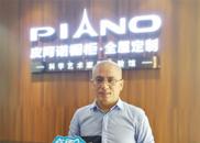 皮阿诺邹文胜:好产品能带来精神层面的互动