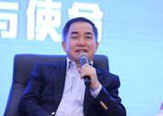 【视频】陈志武:对任何社会来说人力资本永远是最重要的