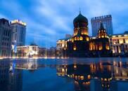 哈尔滨的前世今生:一座城 一家馆 一个人