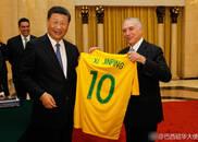 巴西总统向习近平赠送贝利签名球衣丨组图