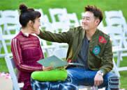 《相爱吧》收官 潘玮柏为吴昕唱情歌准备感人礼物
