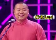 视频:岳云鹏孙越相声《买卖论》小岳岳直呼马爸爸!