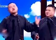 视频:相声才子岳云鹏别样搞笑,看一遍乐一遍,爆笑全场