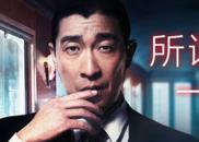 《东方快车》曝豪华配音阵容 王千源俞飞鸿倾情声演