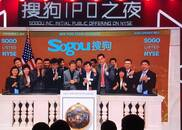 外媒:搜狗上市 中国公司赴美IPO步调加快