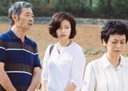 视频:《相亲相爱》获第54届金马奖最佳影片等7项提名