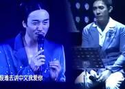 视频:梁朝伟听到电话那边张国荣的留言当场就哭了