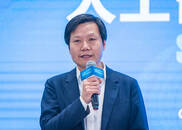 小米雷军:2018新一代旗舰机提供全面AI体验