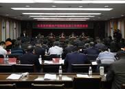 青岛推进农村集体产权改革 力争2020年全省率先完成