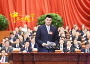 引领中国体坛改革浪潮的先锋——姚明