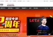 贾跃亭以资抵债还钱乐视网:作价9290万转让乐视商城
