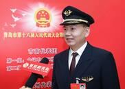 青岛市人大代表李贵山:尽早制定流亭机场转场后利用方案