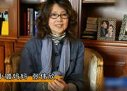 视频:李小璐妈妈曾大赞贾乃亮 喊话女儿珍惜这段机缘
