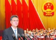 广东省十三届人大一次会议开幕