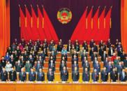 吉林省政协十二届一次会议开幕