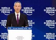 刘鹤在达沃斯年会上向世界释放了怎样的中国信号?