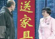 视频:蔡明 郭达《梦幻家园》