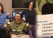 视频:王菲那英春晚合唱《重逢》 部分歌词首曝光