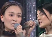 视频:那英王菲春晚换歌唱《岁月》 黄渤艺兴跳迪斯科