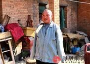 """【网络媒体走转改】河南""""无臂羊倌""""三退低保让给更需要的人"""
