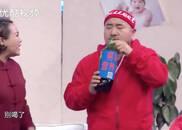 视频:王小利为生优质后代,每天都是回春丸加大补汤