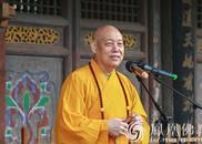 中国佛教协会副会长道慈法师给您拜年