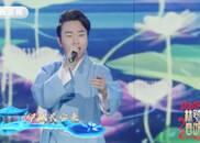 视频:李玉刚《长安故事》男女声无压力任意切换